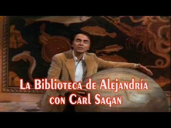 La Biblioteca de Alejandría con Carl Sagan