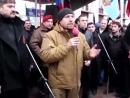 Ходаковский на митинге памяти погибших беркутовцев призвал дончан быть сдержанными и не говорить плохо о небесной сотне