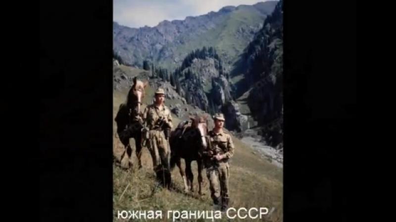 Он нёс свой дозор... Автор клипа- Вадим Чернобров. Помните, что Родину все мы получили в наследство от предков и одн...
