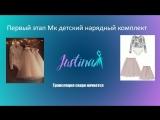 Алевтина Джастиновна - live