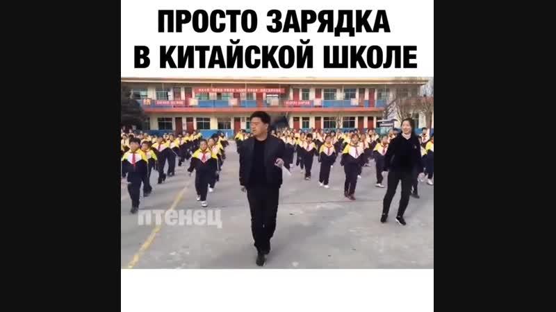 Все китайские дети танцуют шаффл?😂
