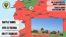 14 августа 2018 Военная обстановка в Сирии Российские ПВО отбили налет БПЛА на базу Хмеймим