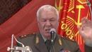 Выступление генерал лейтенанта В И Соболева на IX съезде союза советских офицеров октябрь 2017
