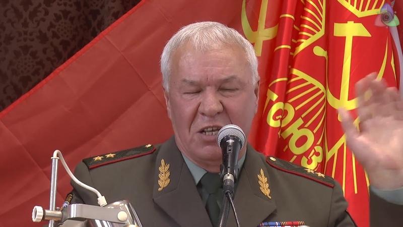 Выступление генерал-лейтенанта В.И.Соболева на IX съезде союза советских офицеров (октябрь 2017)