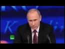 Путин отжигает😃😃