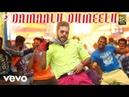 Bogan Damaalu Dumeelu Tamil Lyric Jayam Ravi Hansikha D Imman
