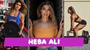 CROSSFIT GIRLS | 🔥 SEXY COMPILATION 1 | HEBA ALI