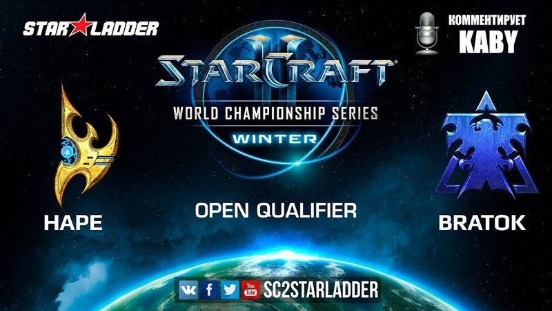 2019 WCS Winter Open Qualifier 2 Match 1 HaPe (P) vs BratOK (T)