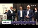 16.04.2018 Собянин в театре Современник