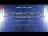 Лечебная Музыка Очищение Пространства от Негативных Энергий ¦ 417 Гц. Стирает Всю Негативную Энергию