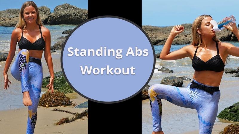 Тренировка пресса стоя кардио движения. Standing Ab Workout - Standing Abs Exercises with Cardio Moves