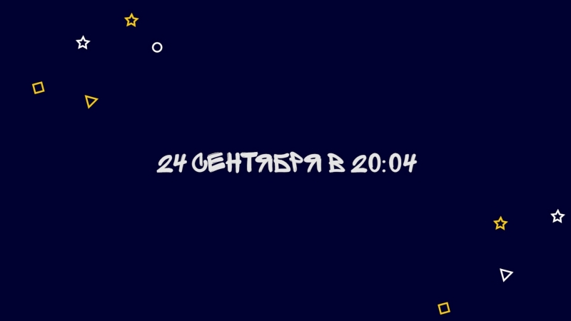 24.09.18 20:04