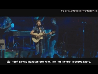 Niall Horan - Finally Free (From Smallfoot) (Official Video) [RUS SUB]