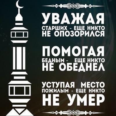 Алек Хайретдинов