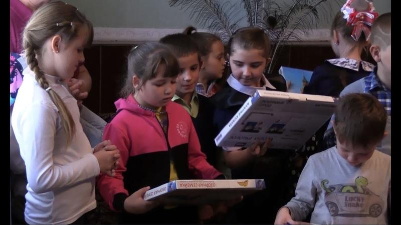Дети города Брянка получили подарки от друзей из Российской Федерации