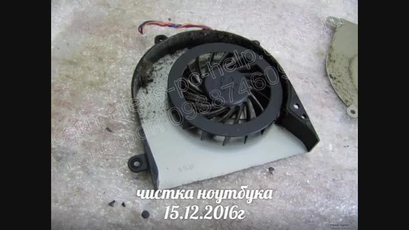 чистка ноутбука Toshiba Satellite L650D 16U Харьков