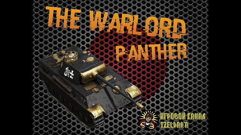 The Warlord Panther