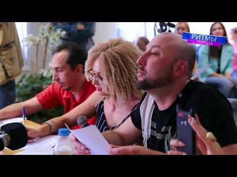 Ритмы города с Сергеем Тюпаевым Выпуск 1 июля 2018 года