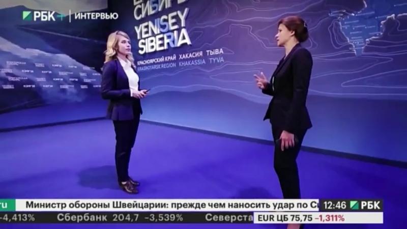 Е. Безденежных на РБК-ТВ