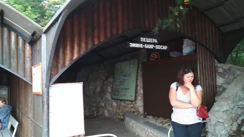 дорога к пещере Мамонтов или пещера Эмине Баир Хосар