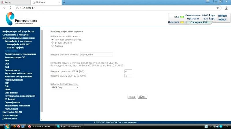 Настройка Sagemcom Fast 2804 v7 FTTB Internet PPPoE WiFi Ростелеком (роутер из модема)