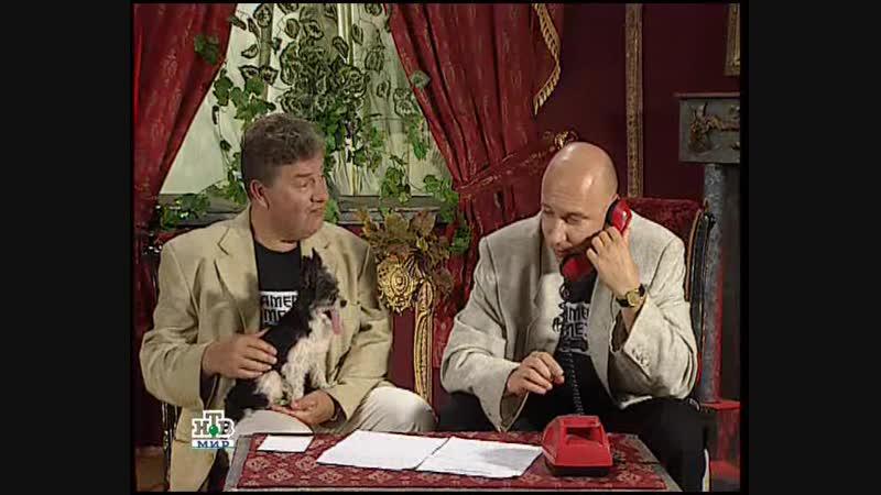 Камера смеха (НТВ-Мир, 26.02.2007)