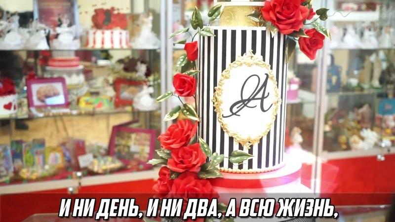 Romantic cake Романтичный торт от Алтуфьево کیک رمانتیک Торт на свадьбу