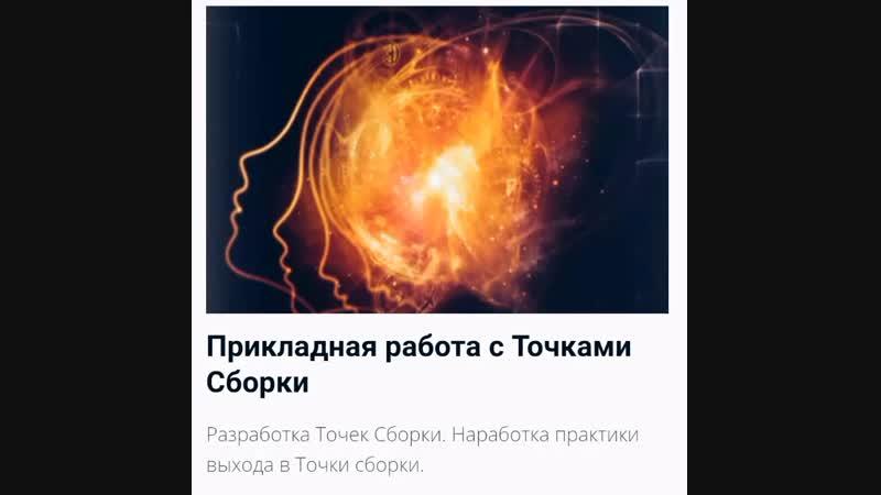 Аноним PRO - Расширение Сознания 2.0