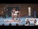 Hamuko Hoshi Maya Yukihi vs Hana DATE Tsukasa Fujimoto Ice Ribbon Ryogoku KFC Ribbon 2018