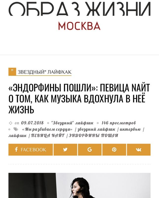 Наталья Михина   Москва