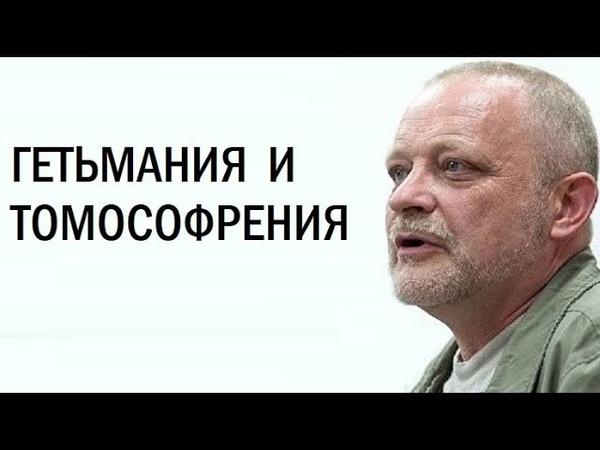 Разрыв договоров с Россией как выстрел в ногу Андрей Золотарев