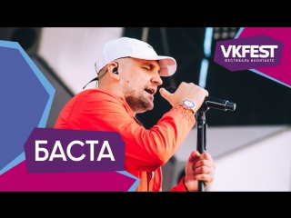 Баста. Live на VK FEST 2018