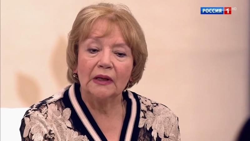 Елена Санаева Судьба человека с Борисом Корчевниковым Эфир от 09 08 2018