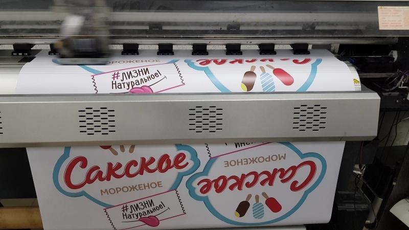 Широкоформатная печать без посредников. 📮 г.Евпатория, ул. 2-ой Гвардейской Армии 20 А  ☎ Тел.: 7 (978) 130-61-00  📮znk_info@ma