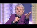 Вячеслав Добрынин - Льётся музыка (