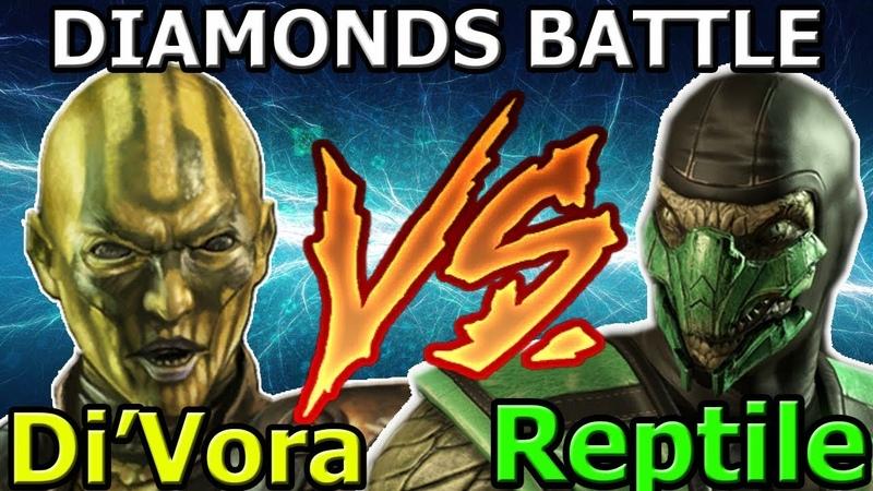 КЛАССИЧЕСКИЙ РЕПТИЛИЯ ПРОТИВ ДИ ВОРЫ ОТРОДЬЕ  БИТВА АЛМАЗОК  Mortal Kombat X mobile(ios)