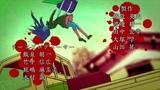 Zombieland Saga Intro