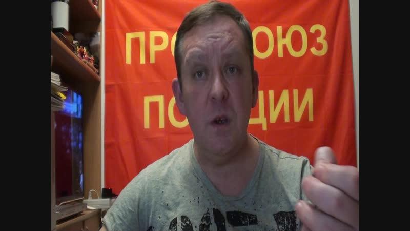 Храмцов Виталий Вениаминович проходимец и шарлатан из Владивостока 24.2.19 ч.2 Дмитриев Дмитрий
