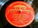Марк Рейзен - Песня о Щорсе (музыка Матвей Блантер) - 1957