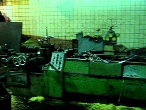 Московский металлургический завод