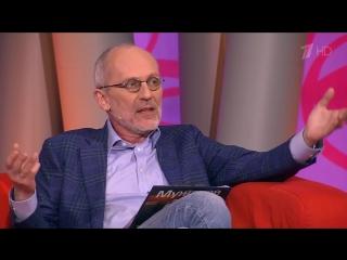 Вы сексист? Да! Гордон говорит Яне Лукьянове, что он сексист.