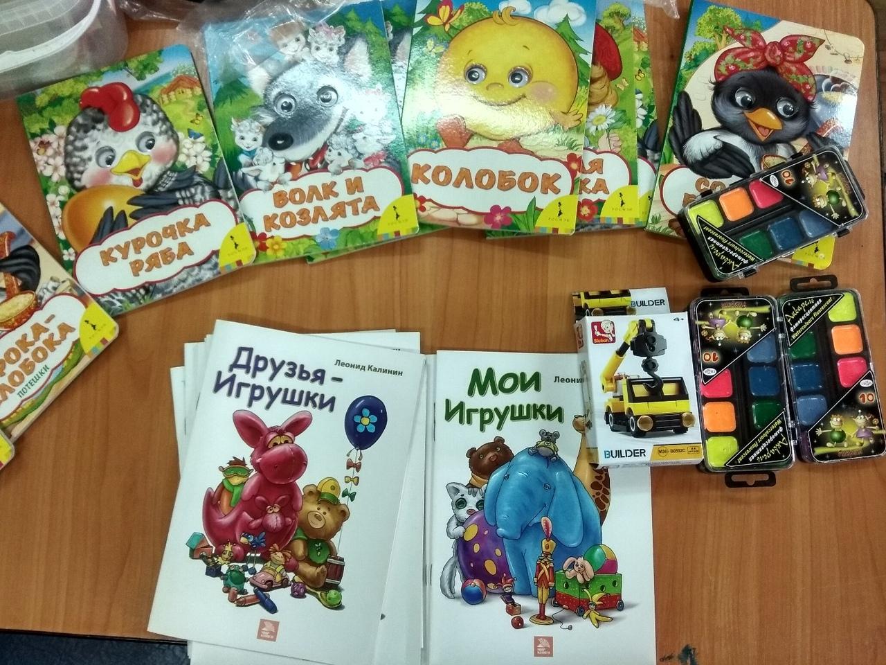 """подарки от БФ """"Детский мир"""" ОАО """"Гамма"""""""