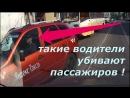 Яндекс таксист на встречке