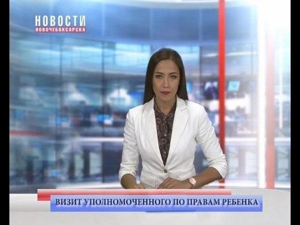 Новочебоксарск с рабочим визитом посетила Уполномоченный по правам ребенка в Чувашской Республике Елена Сапаркина