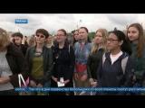 1 канал Лучше узнать и полюбить Москву гостям Чемпионата мира по футболу FIFA 2018 помогут сотни волонтеров