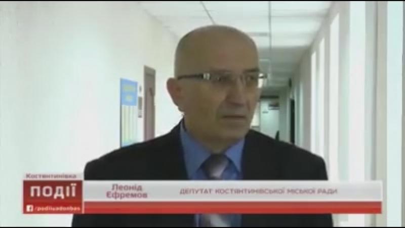 Трамвай більше не приїде. Депутати Костянтинівської міської ради більшістю голосів ліквідували трамвайне управління на сесії 29