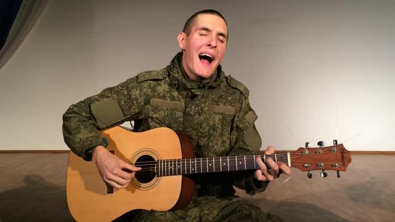 LIZER - ПАЧКА СИГАРЕТ НА ГИТАРЕ (Армейское видео 6, кавер by Раиль Арсланов/Arslan)