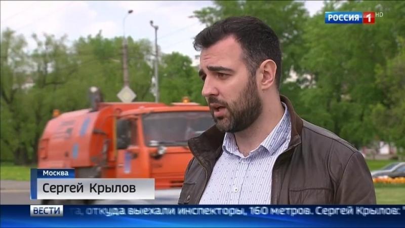 Вести Москва • Советы лишённым что делать если мнения с инспектором разошлись