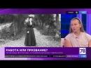 Полезное утро о труженицах Петрограда