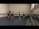 Зачёт по танцу. 1 курс. 2 семестр. 1 группа. Часть 2.